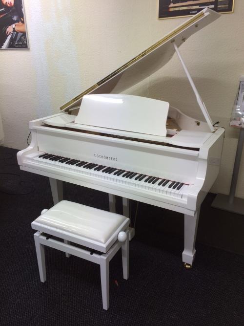 C Schonberg Grand Piano